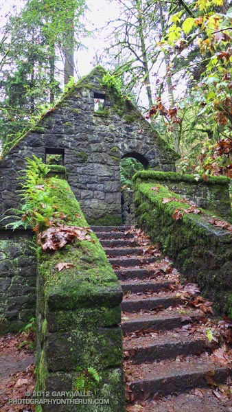 The Stone House on the Wildwood Trail in Macleay Park -- part of Forest Park, Portland, Oregon.